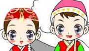 تلوين اطفال اليابان
