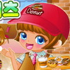 لعبة مطعم دونات اطفال سو