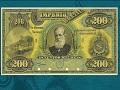 الفرق بين صور العملات الورقية