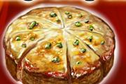 البيتزا الكثيفة